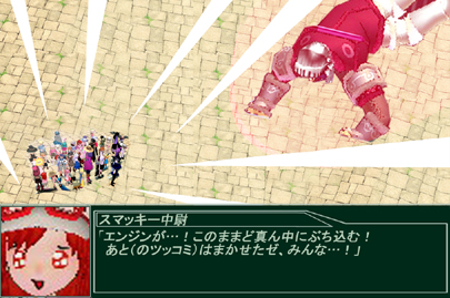 SBW10:→「自爆」
