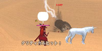 SS09:ん~…なんとなく…強くなった…様…な…?