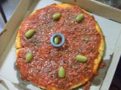 カンチャピザ