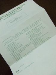 予防接種の通知書