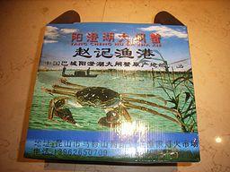 2007_1025kanitoka0137.jpg