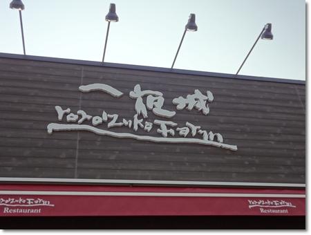 20111119-DSC00463.jpg
