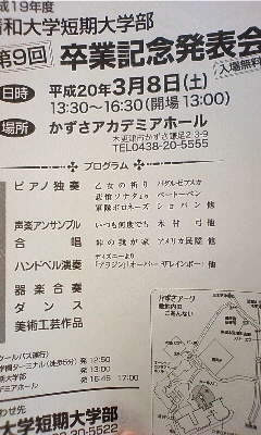 20080226132452