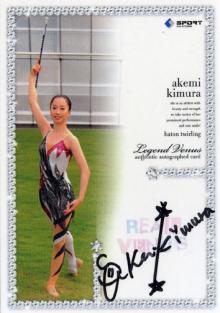 l-kimura.jpg