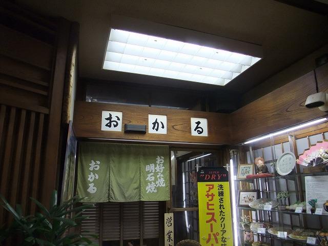 0001_20110302032035.jpg