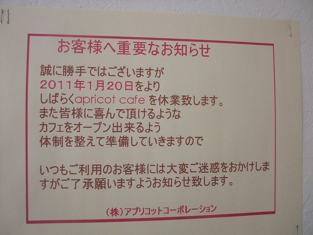 0117_20110116141904.jpg