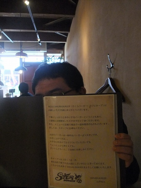 2011_03120014.jpg
