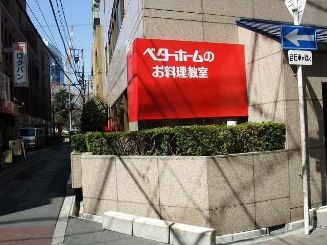2011_04060067.jpg