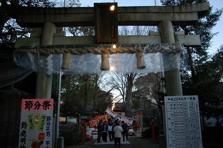 110101-02suzukamyoujinsha.jpg