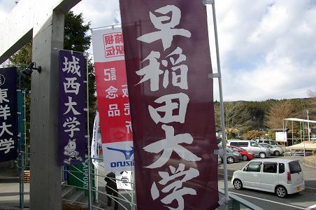 110103-07waseda.jpg