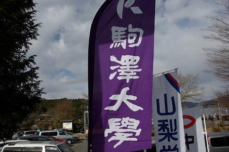 110103-11komazawa.jpg