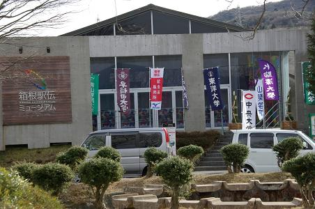 110101-23hakone museum