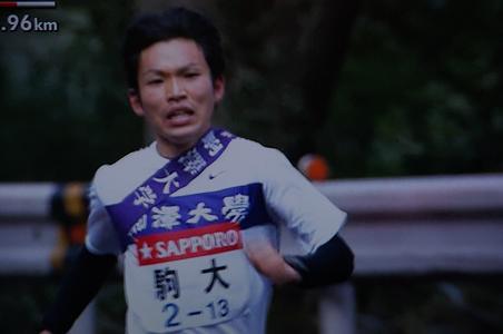 110103-03chiba run