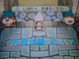 2007_102710・26開門0035