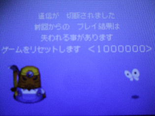 2007_1103ハロウィンの10069