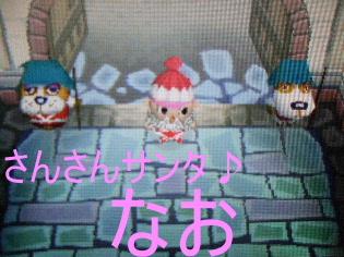 2007_1225クリスマスすごろく0003