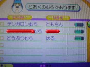 2008_0219ともちーアキランヲタ0001