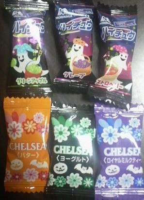 ハロウィンのお菓子(飴)
