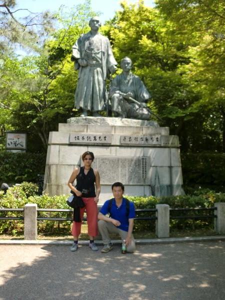 カウチサーフィン(シンガポール)、アリスと私。円山公園にて。