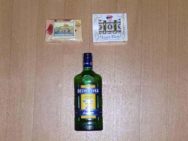 カウチサーフィン(チェコ)、レンカのお土産