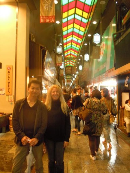 カウチサーフィン(ブラジル、レジーナ)、錦市場