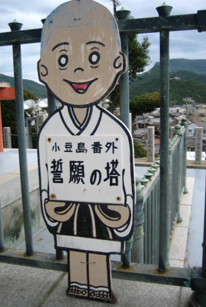 IMG_1047・搾シ狙convert_20091004164959
