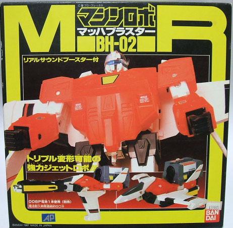 Mach Blaster