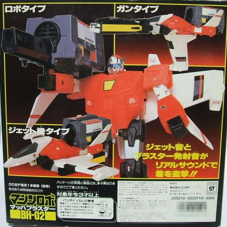 Mach Blaster (3)