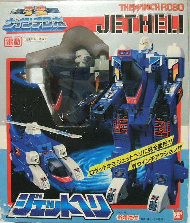 JetHeli (3)