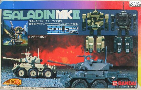 Saladin Mk2 (2)