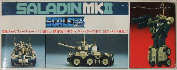 Saladin Mk2 (4)