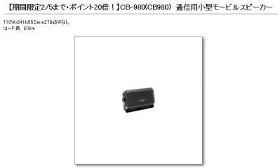 CB980.jpg