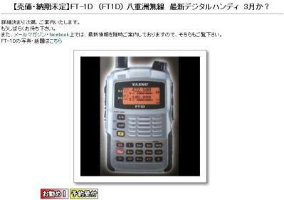 FT1DPAGE.jpg