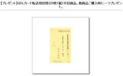 PRE20120202.jpg