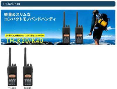 TH-K20-20120207.jpg