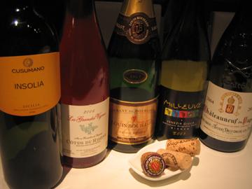 第7回のワイン