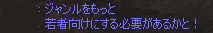 20070802220229.png