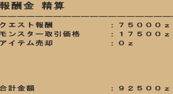 008-05.jpg
