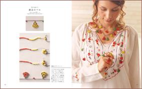 beads-a.jpg
