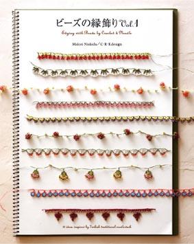 beads-cover.jpg