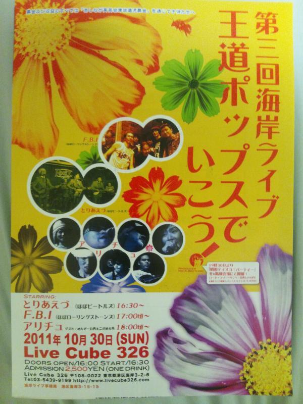 DSC_0036_convert_20110920114625.jpg
