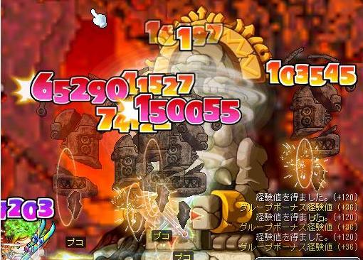 20071204104852.jpg