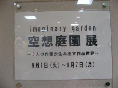 IMG_2931S.jpg