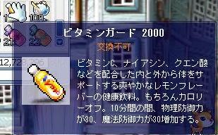 Maple0453.jpg