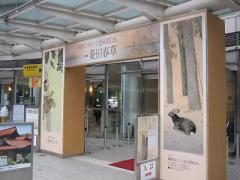 菱田春草展1
