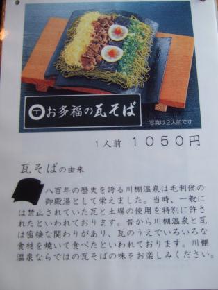 008_convert_20111010151346.jpg