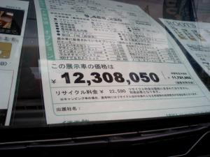 20070611125910