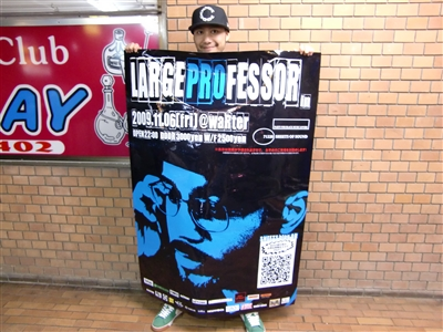 LARGE PROFESSORJAPAN TOUR