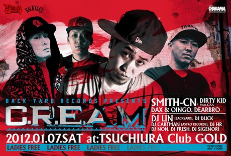 cream_vol6__frontCreepShow CWC EASTER  KASHIWA ALBUM