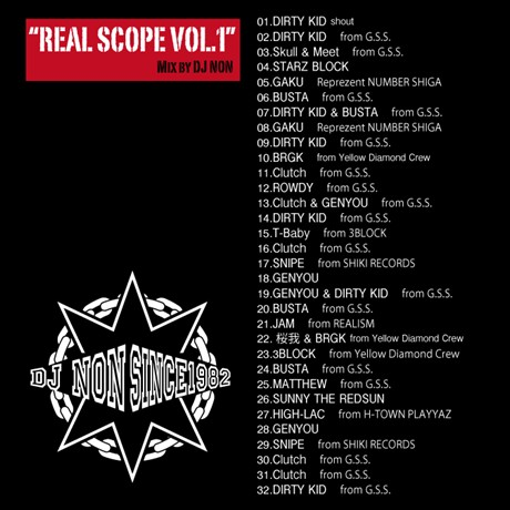 REAL SCOPE VOL.1 1CreepShow CWC EASTER  KASHIWA ALBUM